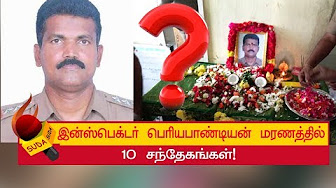 Questions about inspector periyapandis death
