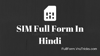 Sim Full Form In Hindi