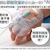 實證護理 靜脈留置針多久換一次,定時更換比較好,還是評估後更換比較好 (Clinically-indicated replacement versus routine replacement of peripheral venous catheters)