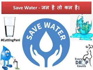 savw-water-tips-in-hindi