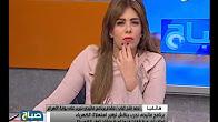 برنامج صباح أون 16-1-2017 خالد تليمة و نهاوند سرى