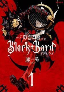 [漣一弥] 吟遊戯曲 Black Bard 第01巻