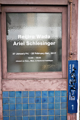Reijiro Wada and Ariel Schlesinger exhibition, Scai the Bathhouse, Yanaka, Taito ward, Tokyo.