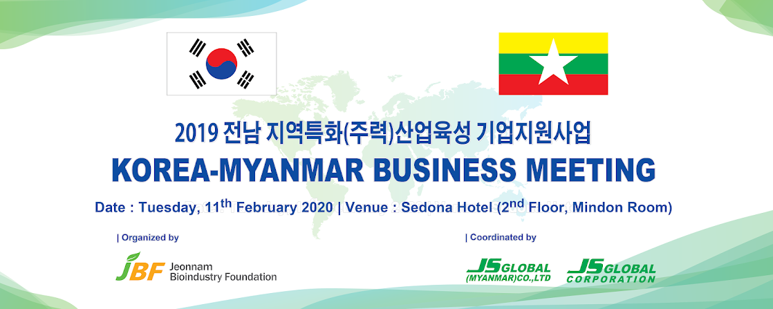 Korea - Myanmar Jeonnam Business meeting