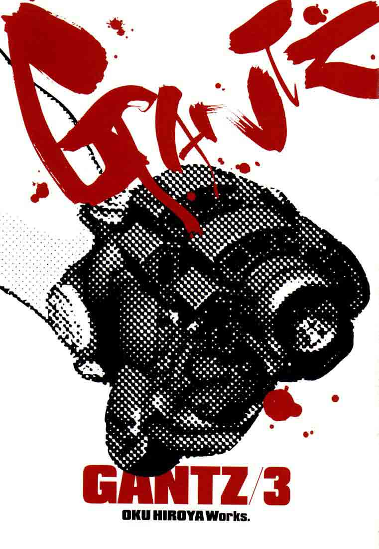 Gantz Chap 23: Cuộc sống hàng ngày trang 3