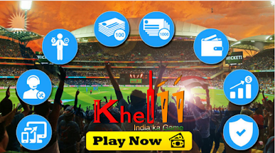 khel11 detail in hindi