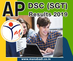 AP DSC Results 2019