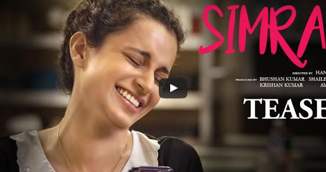 सिमरन हिंदी फिल्म - Simran Hindi Film