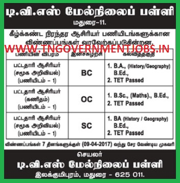 T.V.S. Higher Secondary School, Lakshi Puram, Madurai 625 011 (TN Govt Aided)  Applications are invited for 3 vacancies of BT Assistant Teachers (maths and social science subjects) in TVS Higher Secondary School Madurai (Govt Aided)