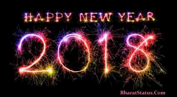 Happy New Year Wishes sms quotes images in hindi