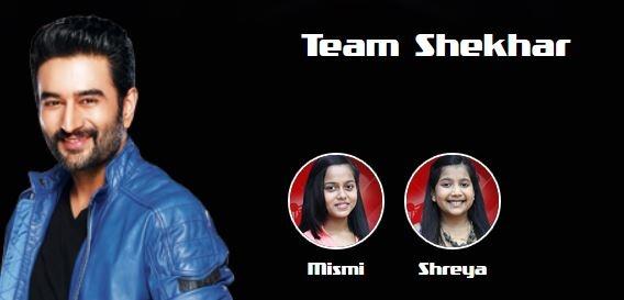 team shekhar