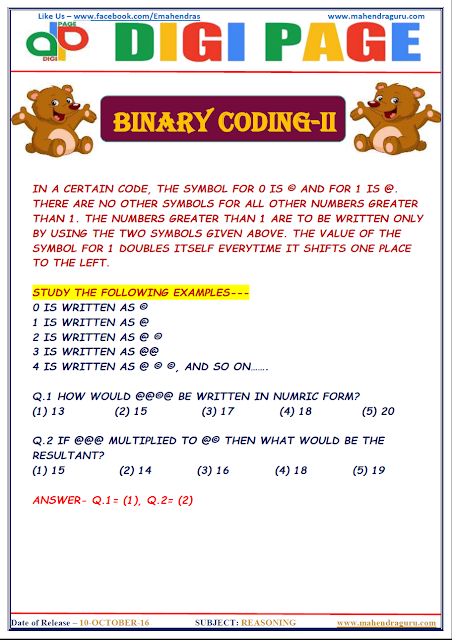 DP | Binary Code |