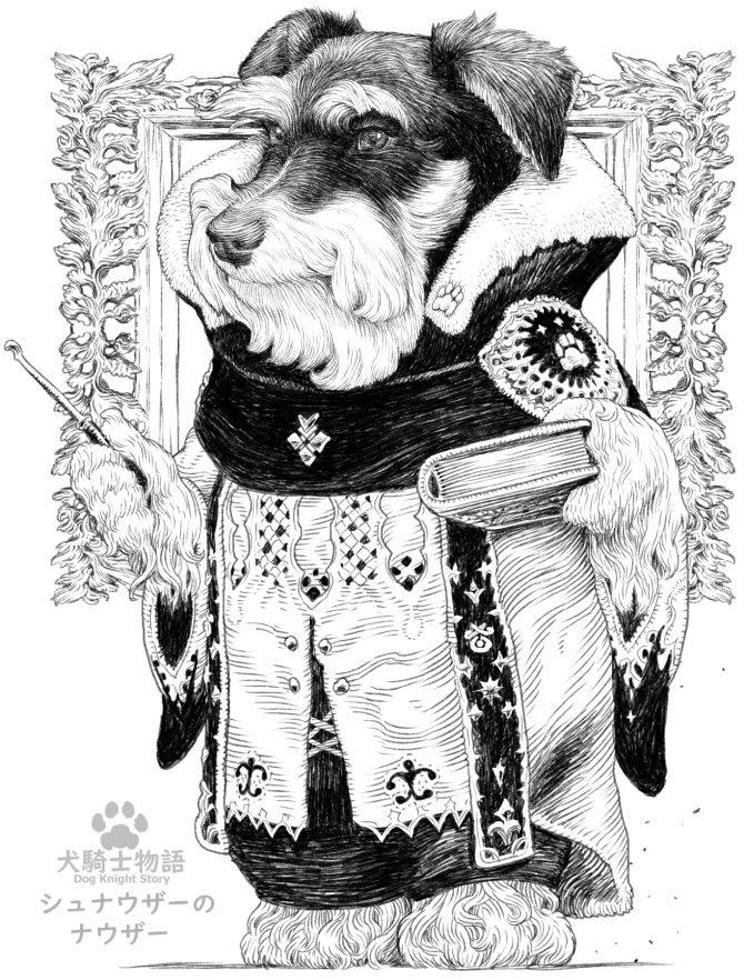 11-Schnauzer-Knight-PankichiM-Mofumofu-Animals-www-designstack-co