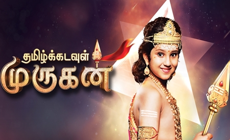 Tamil Kadavul Murugan 23-02-2018 Tamil Serial
