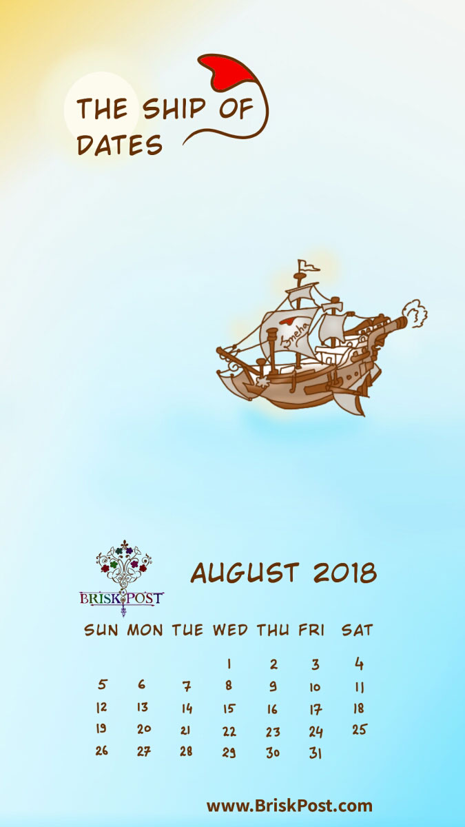 August 2018 calendar with sea boat below sunlight cartoon illustration and blue-yellow background;   calendar type: monthly view, mobile wallpaper;  cartoon calendar template: the ship of dates