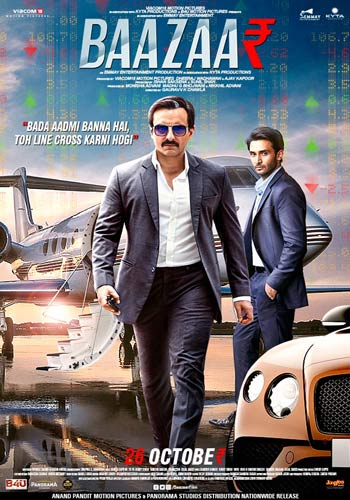 Baazaar 2018 Hindi Movie – Clean Audio AAC-PDVDRip