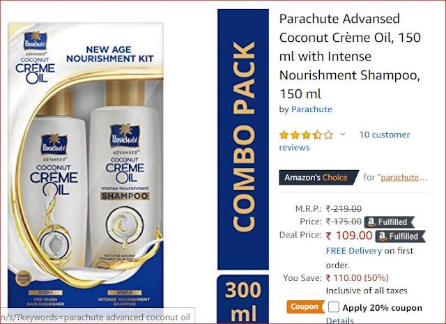 Buy क्रेम ऑयल + शैम्पू, 150 मिलीलीटर बस रु .74 में