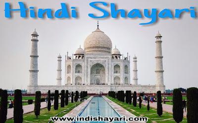 HINDI LOVE SHAYARI- Abb Hum Na Tumhe Khona Chahte Hai, Indishayari.com,  Hindi  Shayari, love Shayari,
