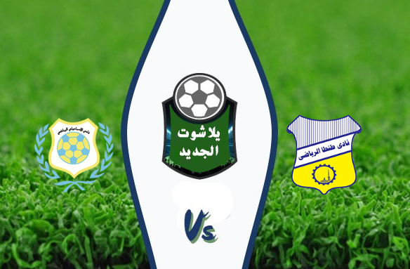 نتيجة مباراة الاسماعيلي وطنطا اليوم الخميس 27 اغسطس 2020 الدوري المصري