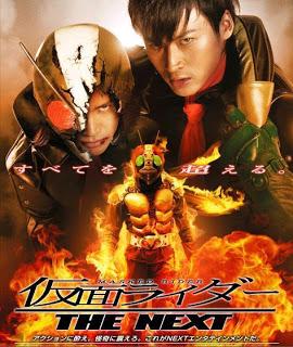 Masked Rider The Next (2007) มาสค์ไรเดอร์ เดอะเน็กซ์