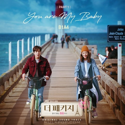 B1A4 – The Package OST Part.1
