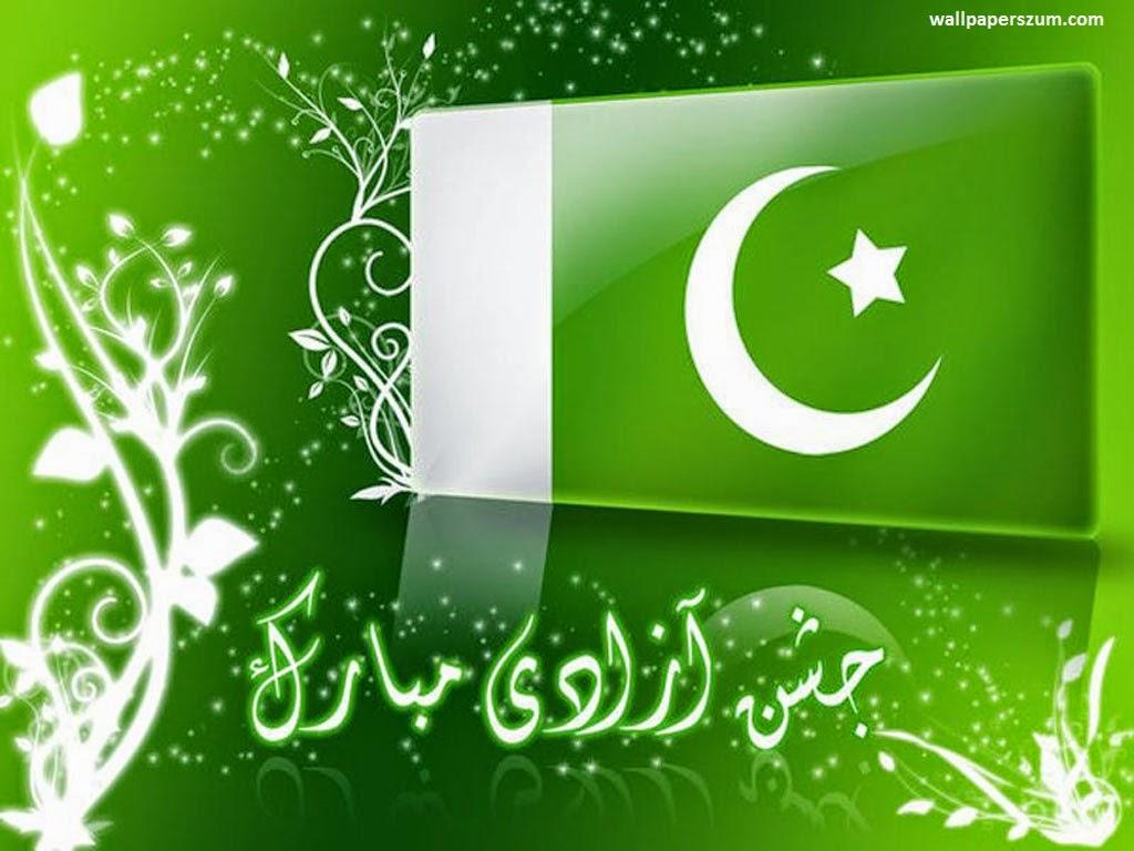 Pakistan Flag Wallpapers Hd 2014 Collection Of Best Urdu Poetry