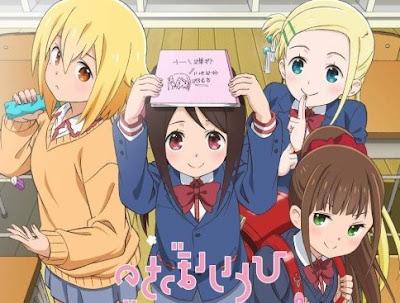 Hitoribocchi no Marumaru Seikatsu (Episode 01-12) English Sub