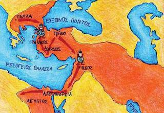 Ο Μ. Αλέξανδρος καταλαμβάνει τη Μ. Ασία και την Αίγυπτο - Κλασσικά χρόνια - από το «https://e-tutor.blogspot.gr»