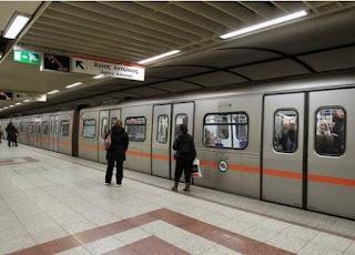 ΠΡΟΣΟΧΗ: Αυτοί οι σταθμοί του Μετρό θα κλείσουν το Σαββατοκύριακο