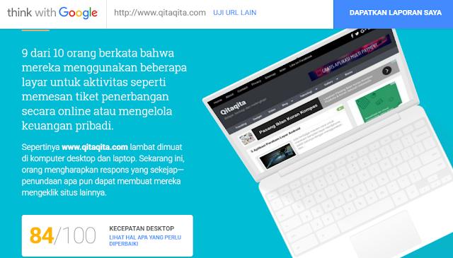 Laman pengujian situs web master desktop PC