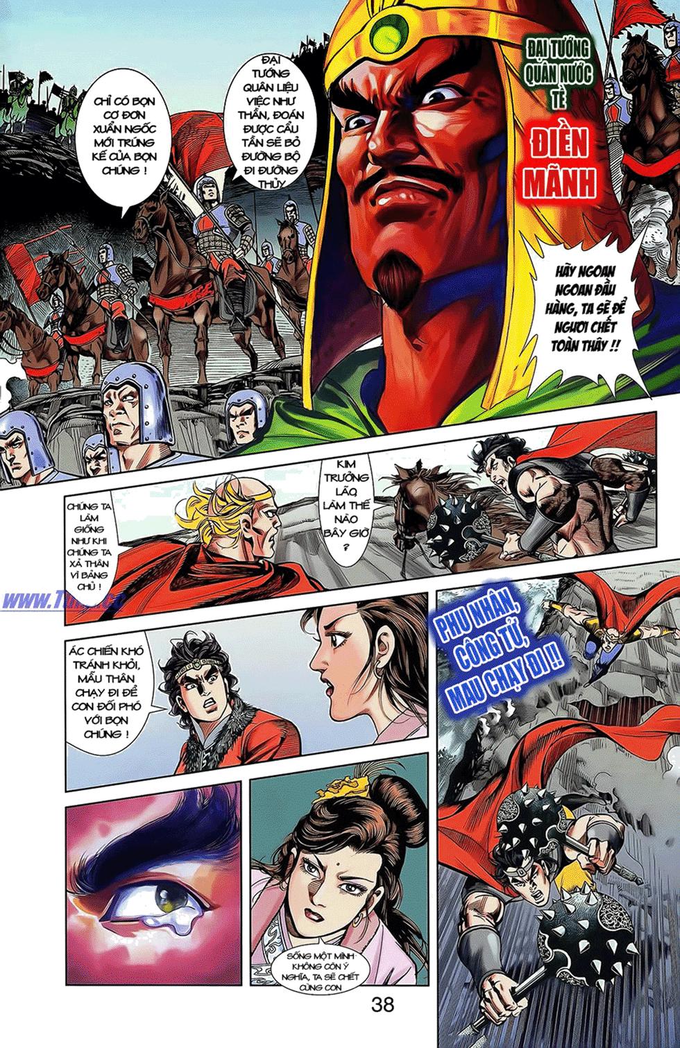 Tần Vương Doanh Chính chapter 12 trang 28