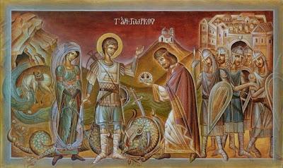 Ιερός Ναός Αγίου Γεωργίου Φλώρινας