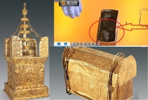Ancient Stupa Holding Bone of Buddha Discovered