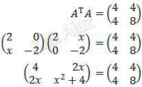 Perkalian transpos matriks A dengan matriks A