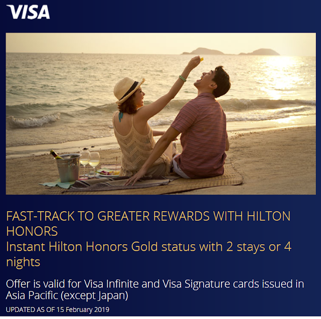 4/27更新-【超值優惠】快速取得希爾頓Hilton金卡活動-持VISA御璽卡,VISA無限卡完成兩次或者四晚入住(2019/7/31前)