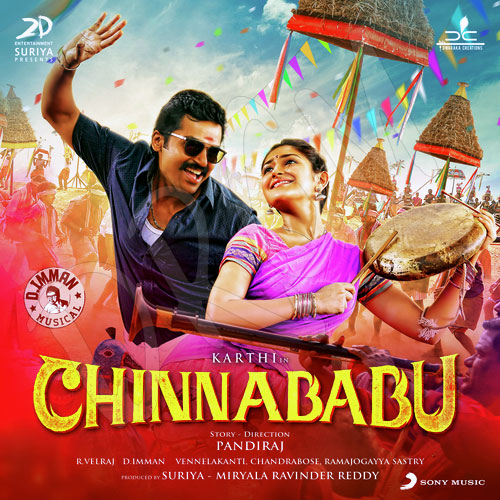 Chinnababu songs download
