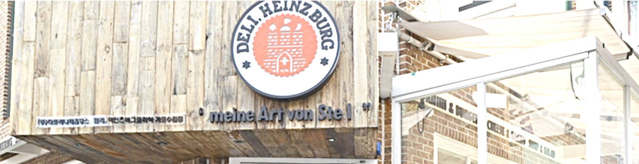 deli heinzburg garosugil seoul south korea review