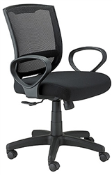 Discount Ergonomic Task Chair