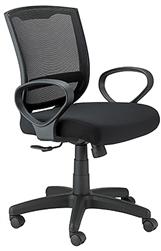 Discount Ergonomic Task Chair