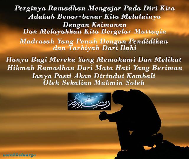 Image result for Tarbiyah Ramadhan