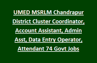 UMED MSRLM Chandrapur District Cluster Coordinator, Account Assistant, Admin Asst, Data Entry Operator, Attendant 74 Govt Jobs