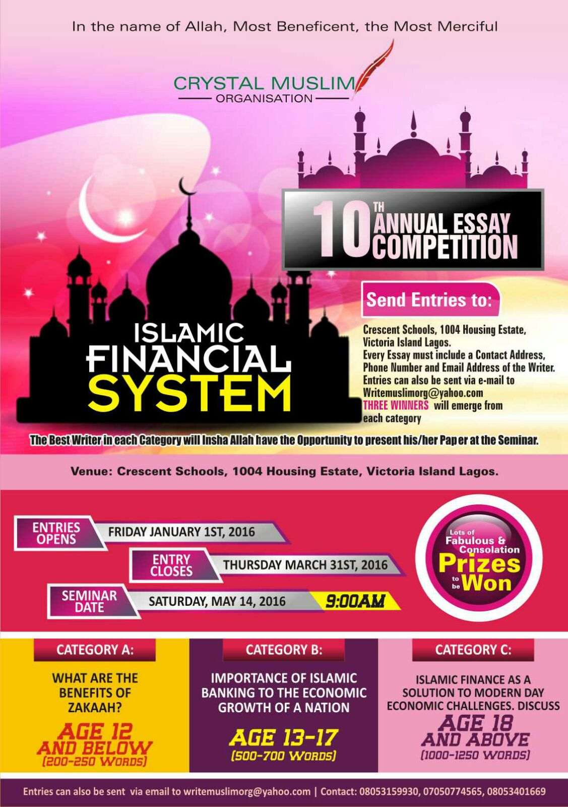 islam creed 10th cmo islamic essay competition islamic financial entry opens 1st 2016 and closes 31st 2016 9 00am all entries should be sent to writemuslimorg yahoo com and must include the phone number