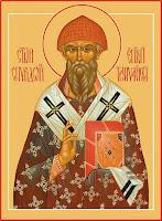 молитва об исцелении святителю Спиридону