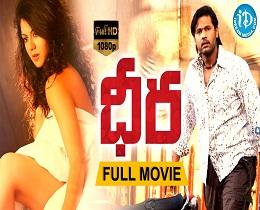 Dheera Telugu Full Movie | Jeevan, Kamna Jethmalani