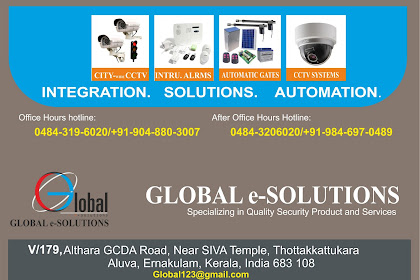 Home Security System Kerala