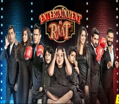 Entertainment Ki Raat 17th February 2018