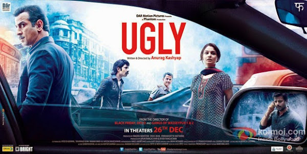 Ugly (2014) Movie Poster No. 4