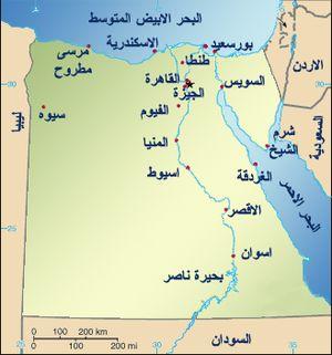 نشأة نهر النيل
