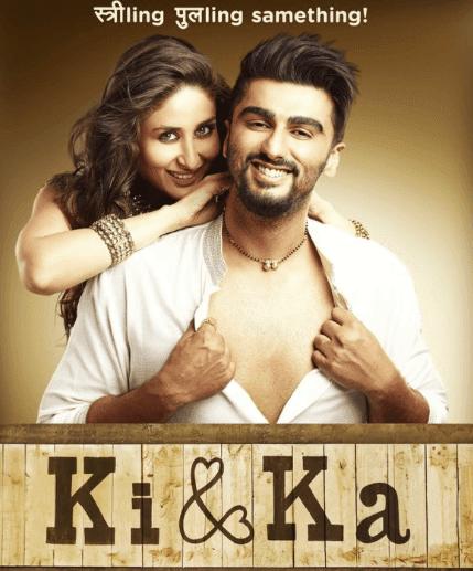 Ki and Ka Hindi Movie Trailer (2016)