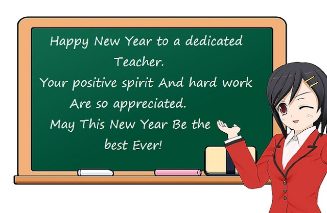 Happy New Year 2017 Teachers